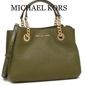MICHAEL KORS TEAGEN SMALL MESSENGER CROSBD DUFFLE